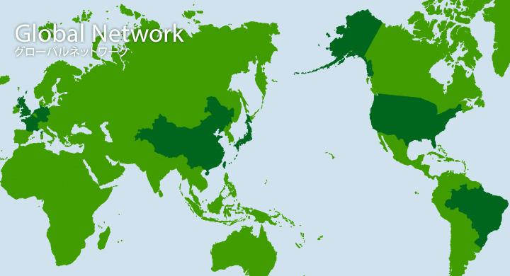 GLP グローバルネットワーク